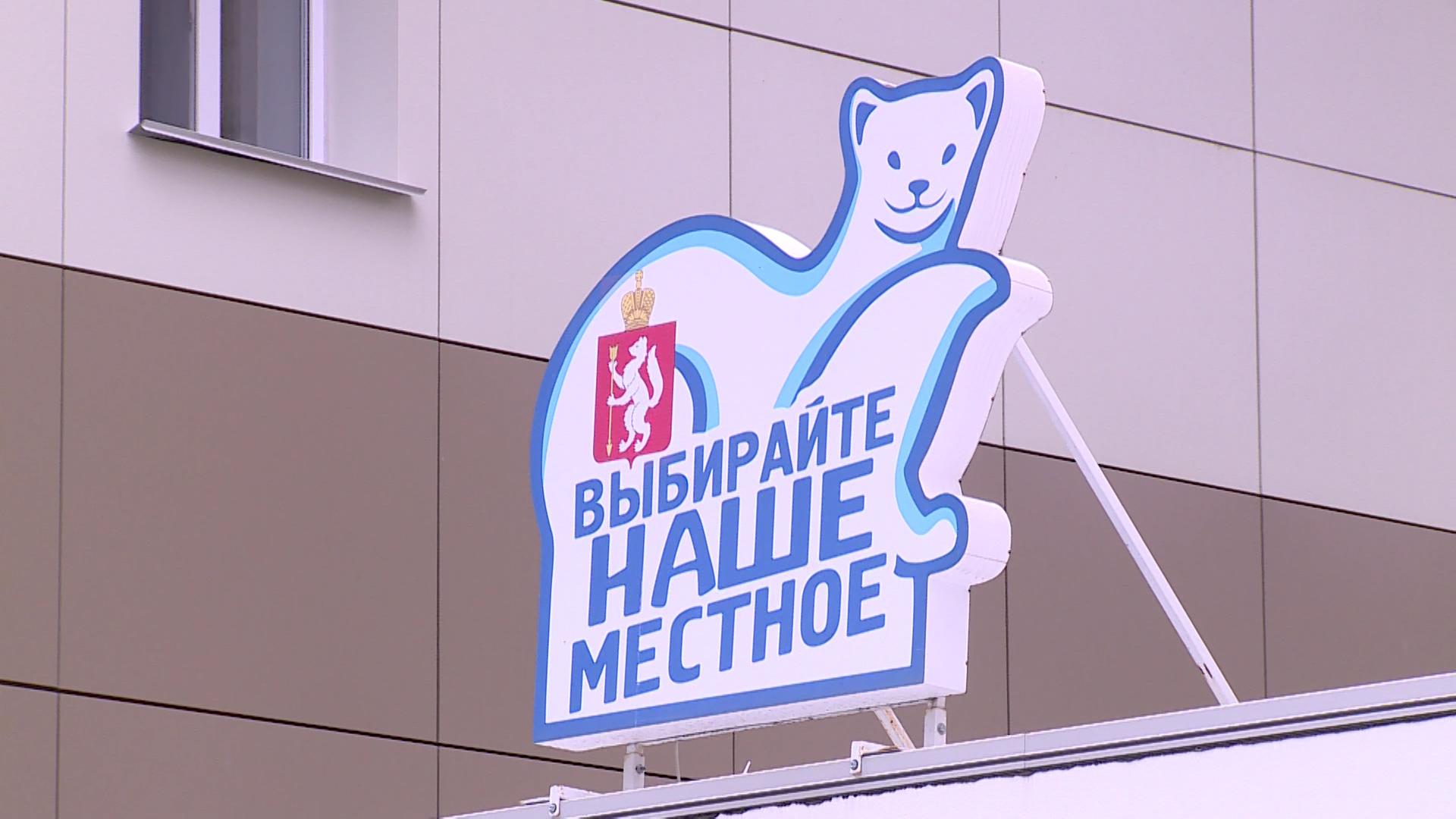 Новоуральские победители конкурса «Торговля Урала 2021»