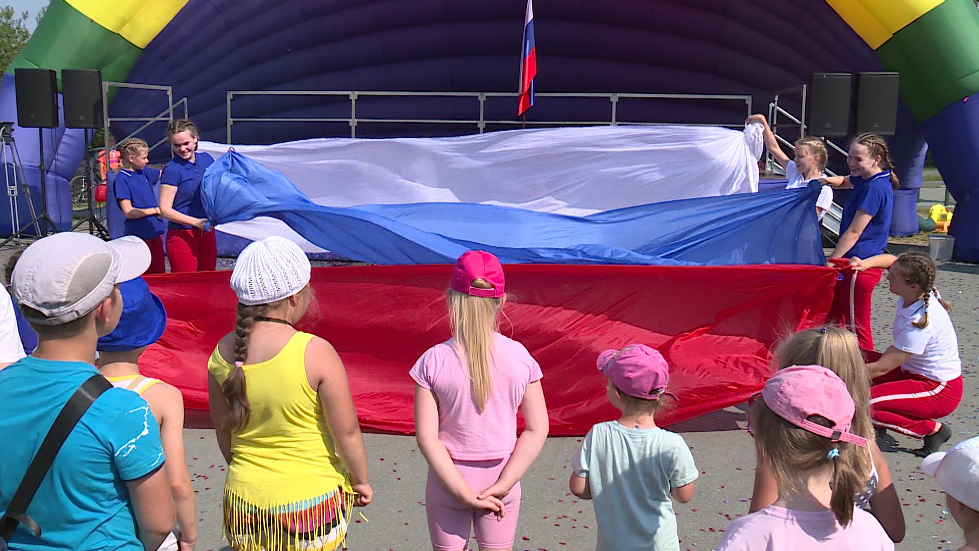 День государственного флага – 2021!