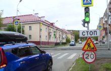 На один объект регулирования дорожного движения в Новоуральске стало больше