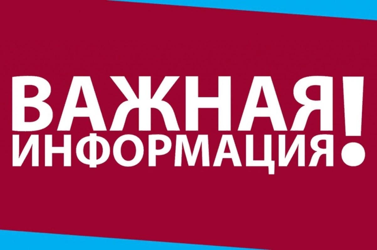 Уважаемые жители Новоуральского городского округа!