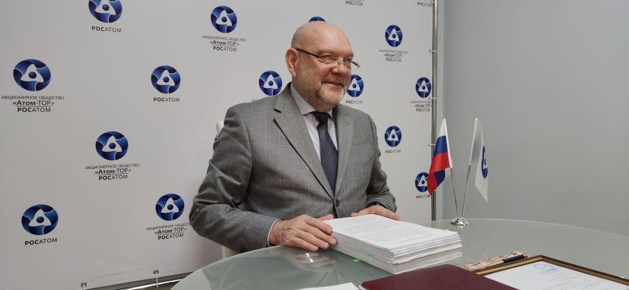 Новый резидент ТОСЭР «Новоуральск» внесет вклад в улучшение качества дорог