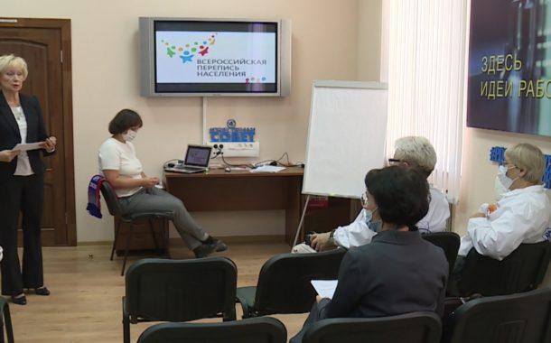 Стартовала Всероссийская перепись населения